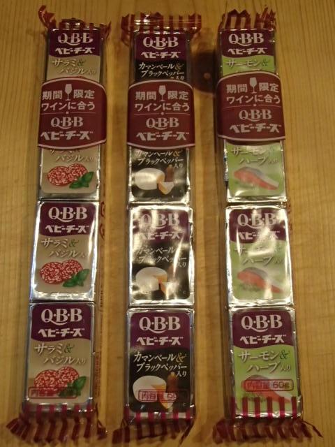 QBBチーズ ワイン おつまみ