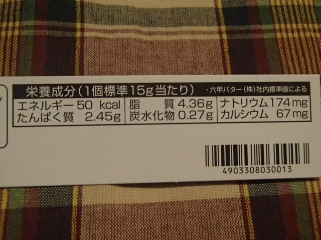 PC141470