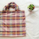 『たたみやすい』お買い物バッグ~マチの作り方~