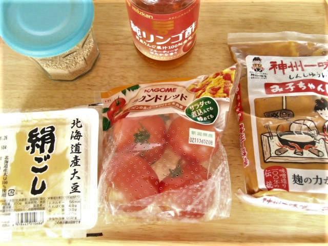 トマト 豆腐 サラダ 材料