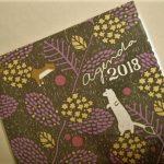 ここが見やすい!使いやすい!セリアの手帳2018のいいところ。